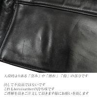 AeroLeather(エアロレザー)HalfbeltSTF(ハーフベルトSTF)ブラウンフロントクォーターホースハイドAL-HB-STF-BRNライダースジャケットレザーホースハイド馬革本革革皮「NC」