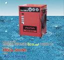高圧温水洗浄機 アルティア メガシャイン Eco 1200-...