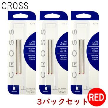 クリックポスト送料無料 クロス CROSS ボールペン 替え芯 リフィル レフィル インク色:レッド/赤 TECH3・TECH3+・TECH4・COMPACT用 8518-5 3パック 日本正規品