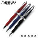 Cross-at0152