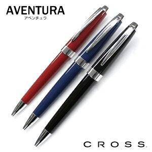 クロス アベンチュラ AT0152-2 [ブルー]