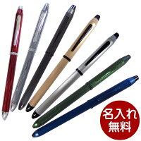 名入れ無料クロスCROSSボールペンテックスリーTECH3マルチペン複合ペン(ボールペン黒/赤・シャープペン)AT00907色展開日本正規品