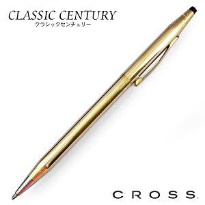 クロス クラシック センチュリー 14金張 ボールペン 1502