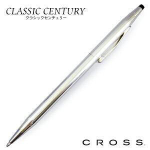 クラシック センチュリー スターリングシルバー ボールペン H3002