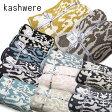 Kashwere カシウェア:ブランケット ダマスク 織柄 ブランケットDAMASK BLANKET12色 T-28 【送料無料】【ギフトBOX不可】【熨斗不可】