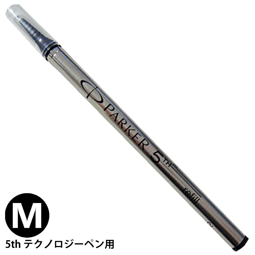 筆記具, 万年筆用インク  PARKER 5th M 1 S1162713 OK OK