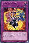 忍法 分身の術 レア EP12-JP040  【罠カード】 【遊戯王カード】