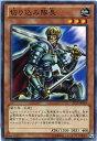 じぃぱわーず楽天市場支店で買える「切り込み隊長 ノーマル ST12-JP014 地属性 レベル3【遊戯王カード】」の画像です。価格は30円になります。