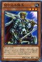 じぃぱわーず楽天市場支店で買える「切り込み隊長 ノーマル ST13-JP019 地属性 レベル3【遊戯王カード】」の画像です。価格は30円になります。