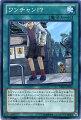 ワンチャン!?ノーマルREDU-JP062【魔法カード】【遊戯王カード】