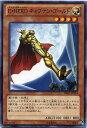 E・HERO キャプテン・ゴールド ノーマル DE01-JP124 光属性 レベル4 【遊戯王カード】