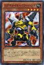 コアキメイル・パワーハンド ノーマル DE03-JP125 地属性 レベル4 【遊戯王カード】