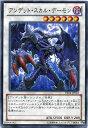 アンデット・スカル・デーモン ノーマル DE04-JP022 【遊戯王カード】