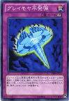 グレイモヤ不発弾 ノーマル DE04-JP121 【遊戯王カード】【罠カード】