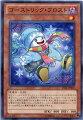 ゴーストリック・フロストノーマルLVAL-JP021闇属性レベル1【遊戯王カード】