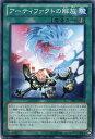 アーティファクトの解放 ノーマル PRIO-JP061 速攻魔法【遊戯王カード】枠スレ