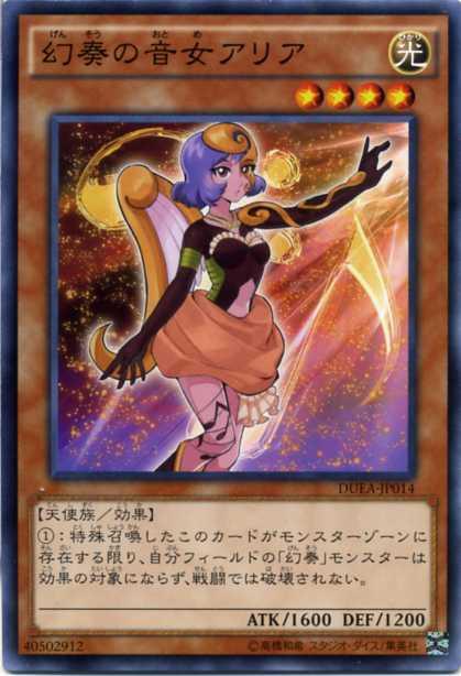トレーディングカード・テレカ, トレーディングカードゲーム  4 DUEA-JP014