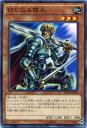じぃぱわーず楽天市場支店で買える「切り込み隊長 ノーマル DC01-JP005 地属性 レベル3 【遊戯王カード】枠スレあり。」の画像です。価格は30円になります。