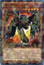 BF-暁のシロッコ ノーマルパラレル SPTR-JP035 闇属性 レベル5【遊戯王カード】