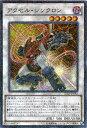 遊戯王 アクセル・シンクロン スーパーパラレルレア SD28-JP042 闇属性 レベル5 枠スレあり