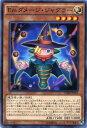 Emダメージ・ジャグラー ノーマル CORE-JP015 光属性 レベル4【遊戯王カード】