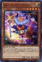 Emトリック・クラウン ノーマル CORE-JP018 光属性 レベル4【遊戯王カード】