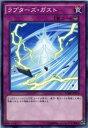 ラプターズ・ガスト ノーマル CORE-JP070 カウンター罠【遊戯王カード】