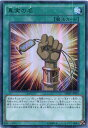 真実の名 ミレニアムウルトラレア MP01-JP019 通常魔法【遊戯王カード】スレあり
