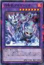 召喚獣プルガトリオ ノーマルパラレル SPFE-JP030 炎属性 レベル7【遊戯王カード】
