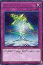 マスター・ピース シークレットパラレルレア 20AP-JP057 通常罠【遊戯王カード】
