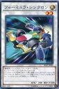フォーミュラ・シンクロン ノーマルパラレル 20AP-JP080 光属性 レベル2【遊戯王カード】スレあり