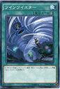 ツインツイスター ノーマル SR04-JP024 速攻魔法【遊戯王カード】