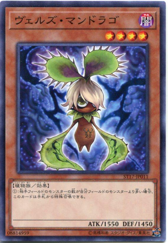トレーディングカード・テレカ, トレーディングカードゲーム  ST17-JP011 4