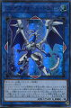 ファイアウォール・ドラゴンウルトラレアCOTD-JP043光属性LINK-4【遊戯王カード】