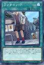 遊戯王 ワンチャン!? ノーマル SD32-JP031 通常魔法