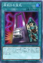 命削りの宝札 スーパーレア RC02-JP036 通常魔法【遊戯王カード】