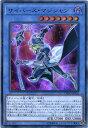 遊戯王 サイバース・マジシャン ウルトラレア CYHO-JP026 闇属性 レベル7