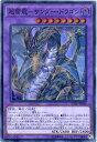 超雷龍-サンダー・ドラゴン スーパーレア SOFU-JP036 闇属性 レベル8【遊戯王カード】