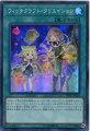 ウィッチクラフト・クリエイションスーパーレアDBIC-JP020通常魔法遊戯王カード