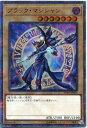 遊戯王 ブラック・マジシャン 20thシークレットレア 20TH-JPBS1 闇属性 レベル7