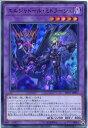 遊戯王 エルシャドール・ミドラーシュ(スーパーレア) SD37-JPP03 闇属性 レベル5