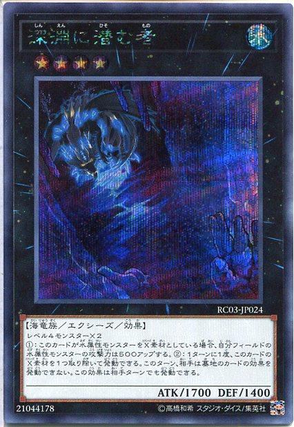 トレーディングカード・テレカ, トレーディングカードゲーム  RC03-JP024 4