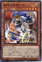 遊戯王 教導の鉄槌テオ[ドラクマ](ノーマル)ROTD-JP006 光属性 レベル4