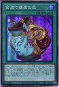 遊戯王 金満で謙虚な壺(スーパーレア)BLVO-JP065 通常魔法 わすかに枠スレあり。