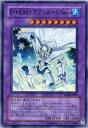 E・HERO アブソルートZero ウルトラレア 水属性 レベル8 YG04-JP001 【遊戯王カード】スレあり。