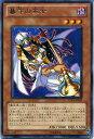 墓守の巫女 レア EXP3-JP031 闇属性 レベル3 【遊戯王カード】初期キズ
