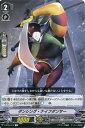 ダンシング・ナイフダンサー V-BT02/075 C 【カードファイト!! ヴァンガード】ペイルムーン