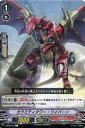 【カードファイト!! ヴァンガード】V-EB06/035 C カラミティタワー・ワイバーン (かげろう)