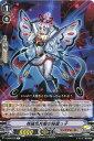 【カードファイト!! ヴァンガード】V-EB06/039 C 核磁気共鳴の秘蔵っ子 (リンクジョーカー)