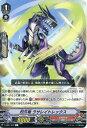 烈爪竜 ラサレイトレックス V-EB01/022 R 【カードファイト!! ヴァンガード】たちかぜ